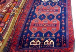 carpet No. 5