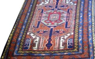 carpet No. 7