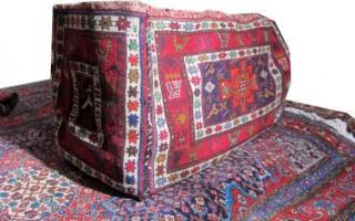 fondo di tappeto No. 11
