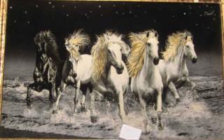 tappeto tableau No. 1